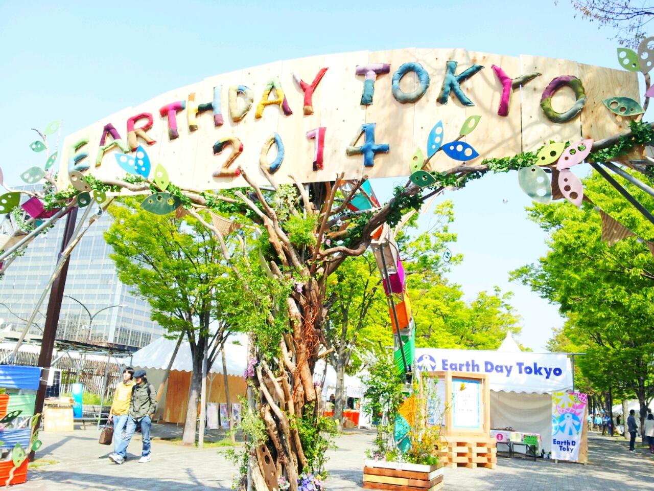 アースデイ東京2014