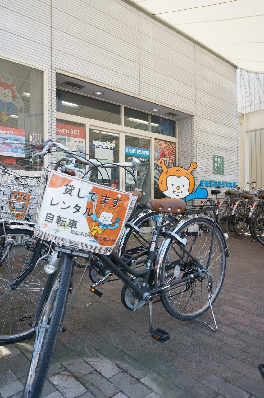 東京 → 気仙沼 乗換案内 ジョルダン